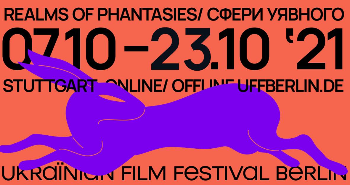 Ukraїnian Film Festival | Berlin | Stuttgart 2021